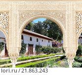 Арки в исламском стиле (Moorish), Альгамбра, Гранада, Испания (2014 год). Стоковое фото, фотограф Владимир Журавлев / Фотобанк Лори