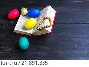 Пасхальные яйца и книга на деревянном столе. Стоковое фото, фотограф Sergey Fatin / Фотобанк Лори