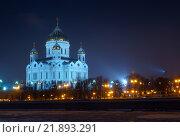 Храм Христа Спасителя в Москве. Стоковое фото, фотограф Иван Прокопович / Фотобанк Лори
