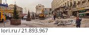 Купить «Панорама сноса здания Пирамиды на Пушкинской площади», эксклюзивное фото № 21893967, снято 21 февраля 2016 г. (c) Виктор Тараканов / Фотобанк Лори