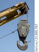 Крюк грузоподъёмный восьмитонный. Стоковое фото, фотограф Игорь Ясинский / Фотобанк Лори
