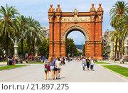 Купить «Day view of Arc de Triomf in Barcelona», фото № 21897275, снято 3 сентября 2015 г. (c) Яков Филимонов / Фотобанк Лори