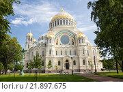Купить «Морской собор Николая Чудотворца в Кронштадте», фото № 21897675, снято 26 июля 2015 г. (c) Юлия Бабкина / Фотобанк Лори