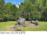 Купить «Памятник Генриху Гейне в Дюссельдорфе, Германия», фото № 21913875, снято 20 мая 2015 г. (c) Михаил Марковский / Фотобанк Лори