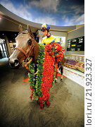 Купить «Churchill Downs and Kentucky Derby Museum in Louisville Kentucky KY», фото № 21923327, снято 22 апреля 2019 г. (c) age Fotostock / Фотобанк Лори