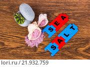 Морская соль, ракушки и галька на столе. Стоковое фото, фотограф Ткачева Татьяна Александровна / Фотобанк Лори