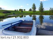 Лодка на пруду. Стоковое фото, фотограф Юстасия Щурова / Фотобанк Лори