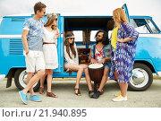 Купить «hippie friends with tom-tom playing music over car», фото № 21940895, снято 27 августа 2015 г. (c) Syda Productions / Фотобанк Лори