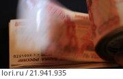 Пачка денег. Российские рубли и американские доллары. Стоковое видео, видеограф Яна Королёва / Фотобанк Лори