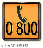 Купить «free service caller achthundert freie», иллюстрация № 21950943 (c) PantherMedia / Фотобанк Лори