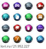 Купить «School Icons set», иллюстрация № 21952227 (c) PantherMedia / Фотобанк Лори