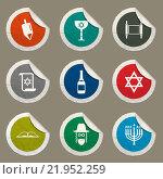 Купить «Hanukkah simply icons», иллюстрация № 21952259 (c) PantherMedia / Фотобанк Лори