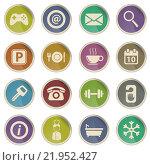 Купить «Hotel simply icons», иллюстрация № 21952427 (c) PantherMedia / Фотобанк Лори