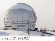 Купить «Большой телескоп альт-азимутальный (БТА) Специальной астрофизической обсерватории (САО), Зеленчукская обсерватория. Посёлок Нижний Архыз, Карачаево-Черкесия.», фото № 21972027, снято 1 января 2016 г. (c) Илья Бесхлебный / Фотобанк Лори