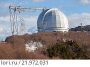Купить «Большой телескоп альт-азимутальный (БТА) Специальной астрофизической обсерватории (САО), Зеленчукская обсерватория. Посёлок Нижний Архыз, Карачаево-Черкесия.», фото № 21972031, снято 28 декабря 2015 г. (c) Илья Бесхлебный / Фотобанк Лори