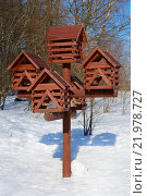 Купить «Кормушка для птиц в Битцевском лесопарке», фото № 21978727, снято 28 февраля 2016 г. (c) Всеволод Карулин / Фотобанк Лори