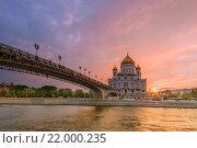 Купить «Храм Христа Спасителя», фото № 22000235, снято 26 июня 2015 г. (c) Соболев Игорь / Фотобанк Лори