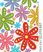 Купить «Цветочный орнамент на белом фоне», иллюстрация № 22019867 (c) Демченко Елена / Фотобанк Лори