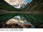 Купить «Рассвет на горном озере», фото № 22033283, снято 9 июня 2015 г. (c) Сергей Сибирский / Фотобанк Лори
