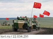 """Совместные учения стран Шанхайской организации сотрудничества """"Мирная миссия-2007"""". Китайские бронемашины. Редакционное фото, фотограф Matwey / Фотобанк Лори"""