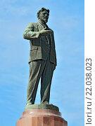 Monument to Kalinin. Kaliningrad, Russia. Стоковое фото, фотограф Zoonar/Sergei Trofim / easy Fotostock / Фотобанк Лори