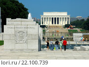 Купить «Am Denkmal für den Zweiten Weltkrieg, World War II Memorial, das Lincoln Memorial hinten, Washington D.C., USA / At the U.S. National World War II Memorial...», фото № 22100739, снято 10 декабря 2018 г. (c) age Fotostock / Фотобанк Лори