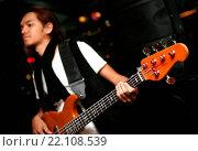 Купить «Guitarist», фото № 22108539, снято 28 января 2020 г. (c) easy Fotostock / Фотобанк Лори