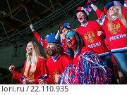 Купить «Fans at tribune», фото № 22110935, снято 15 декабря 2015 г. (c) Raev Denis / Фотобанк Лори