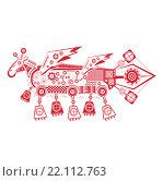 Купить «Стилизованный пегас», иллюстрация № 22112763 (c) Дмитрий Никитин / Фотобанк Лори