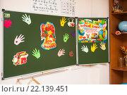 Купить «Оформление учебного класса в школе», фото № 22139451, снято 18 сентября 2019 г. (c) Igor Lijashkov / Фотобанк Лори