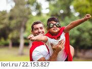 Купить «Father and son pretending to be superhero», фото № 22153827, снято 26 ноября 2015 г. (c) Wavebreak Media / Фотобанк Лори