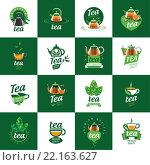 Набор логотипов чая. Стоковая иллюстрация, иллюстратор Алексей Бутенков / Фотобанк Лори