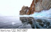 Купить «Байкал зимой. Гладкий лед и голубые наплески на скалах мыса Саган-Хушун острова Ольхон», видеоролик № 22167087, снято 6 марта 2016 г. (c) Виктория Катьянова / Фотобанк Лори