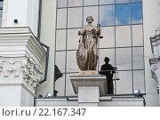 Купить «Статуя богини правосудия Фемиды. Здание Верховного Суда России в Москве», фото № 22167347, снято 13 марта 2016 г. (c) Екатерина Овсянникова / Фотобанк Лори