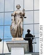 Купить «Статуя богини правосудия на здании Верховного Суда России в Москве», фото № 22167351, снято 13 марта 2016 г. (c) Екатерина Овсянникова / Фотобанк Лори