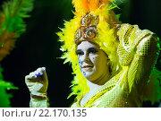 Купить «Carnival at Sitges in night time. Catalonia, Spain», фото № 22170135, снято 10 февраля 2016 г. (c) Яков Филимонов / Фотобанк Лори
