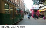 Купить «Улица Aleksanterinkatu, Хельсинки, Финляндия. Городской трамвай проезжает по центру города.», видеоролик № 22175019, снято 24 января 2016 г. (c) Кекяляйнен Андрей / Фотобанк Лори