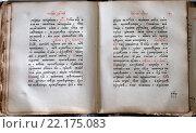 Старинная церковная книга в открытом виде. Стоковое фото, фотограф Алексей Андросов / Фотобанк Лори