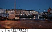 Купить «Южный порт и дорога вдоль набережной в центре города Хельсинки, Финляндия», видеоролик № 22175231, снято 24 января 2016 г. (c) Кекяляйнен Андрей / Фотобанк Лори