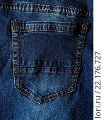 Джинсовый карман. Стоковое фото, фотограф Riasna Yuliia / Фотобанк Лори