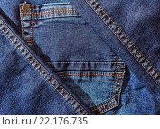 Сложенные джинсы. Стоковое фото, фотограф Riasna Yuliia / Фотобанк Лори