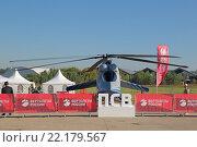 Купить «Международный авиационно-космический салон МАКС-2015. Перспективный скоростной вертолет (ПСВ), летающая лаборатория на базе боевого вертолета Ми-24К», фото № 22179567, снято 25 августа 2015 г. (c) Игорь Долгов / Фотобанк Лори