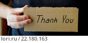 Купить «sign made of cardboard with the words Thank you», фото № 22180163, снято 21 января 2019 г. (c) easy Fotostock / Фотобанк Лори