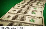 Купить «Сто долларовые купюры», видеоролик № 22211651, снято 28 января 2016 г. (c) Андрей Армягов / Фотобанк Лори