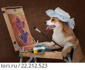 Купить «Собака художник рисует картину на этюднике», фото № 22212523, снято 8 марта 2016 г. (c) Алексей Кузнецов / Фотобанк Лори