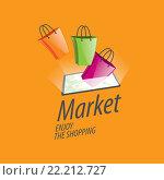 Логотип на тему шопинг или покупки. Стоковая иллюстрация, иллюстратор Алексей Бутенков / Фотобанк Лори