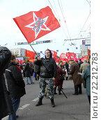 Митинг памяти защитников Советской Конституции (2009 год). Редакционное фото, фотограф Дарья Арифуллина / Фотобанк Лори