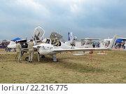 Купить «Международный авиационно-космический салон МАКС-2015. Австрийский двухмоторный самолет Diamond DA42 Twin Star», фото № 22216775, снято 29 августа 2015 г. (c) Игорь Долгов / Фотобанк Лори