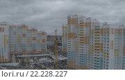 Купить «Стройка среди уже построенных многоэтажек. Съемка с коптера. Go-pro», видеоролик № 22228227, снято 10 июля 2020 г. (c) kinocopter / Фотобанк Лори