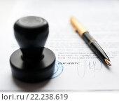 Купить «Нотариально заверенный договор на наследство по завещанию, печать нотариуса и перьевая ручка», эксклюзивное фото № 22238619, снято 17 марта 2016 г. (c) Игорь Низов / Фотобанк Лори